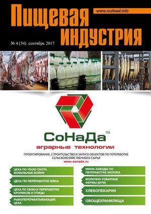 Производство салаты ооо ассорти моя марка ростовская обл с синявское
