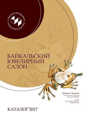 avito.ru частные объявления шины б/у