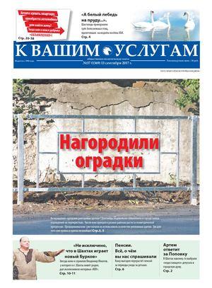 Уголовный адвокат Воронеж Тополиный переулок юрист по жилищным делам Веселая улица