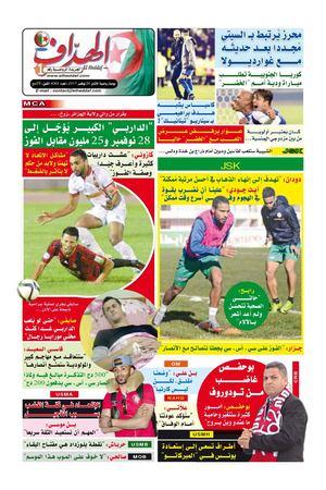elheddaf journal algerien pdf
