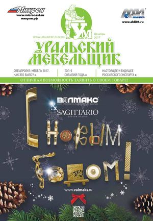 Стриптиз на выставке московская зеркальная фабрика