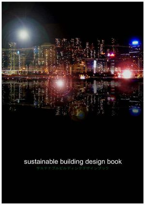 Sustainable building design book