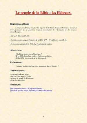 Cours francais d education sexuelle - 4 2