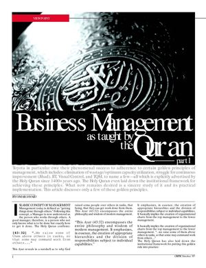 business management in Quran