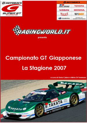 SuperGT - Rassegna Stampa 2007 by racingworld.it