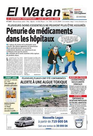 KHABAR TÉLÉCHARGER LE JOURNAL PDF GRATUITEMENT EL