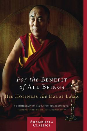 For the Benefit of All Beings_SC