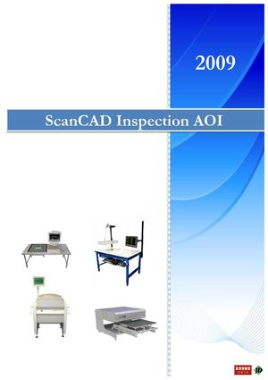 ScanCAD Software
