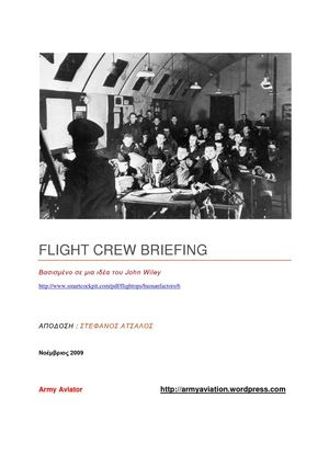 FLIGHT CREW BRIEFING