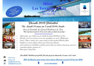 Hotel cacher | Pessah 2010 | hotel cachere |  alloj.fr leader en communication