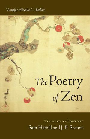 Poetry of Zen_PB