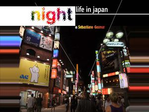 Night Life in Japan - Di Sebastiano Gosmar