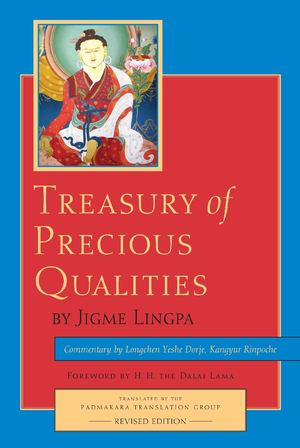 Treasury of Precious Qualities_PB