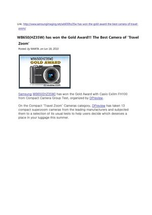 Samsung WB650(HZ35W) got Gold Award from DPreview!