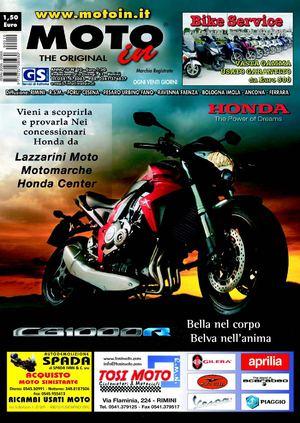 Moto scarico gancio staffe per Suzuki Gsxr 600/750/1000/2000/2001/2002/2003/cromato