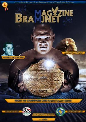 BRAMJNET MAGAZINE - issue 4