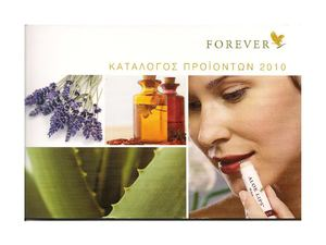 Katalog  2010 of  Forever Living Products