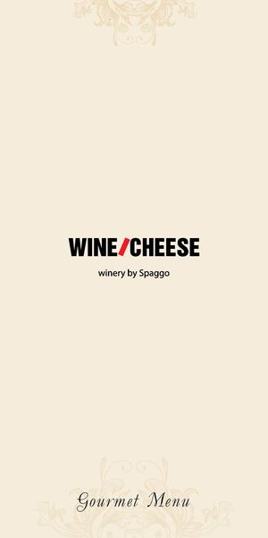 Меню Wine and Cheese