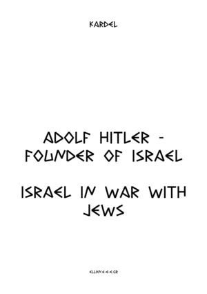 founder_of_Israel