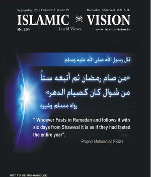 Islamic Vision Magazine - Sept 2010