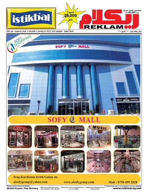 Reklam issue (006)
