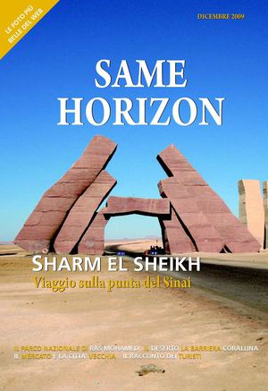 Same Horizon: Sharm El Sheik (www.3nastri.it)