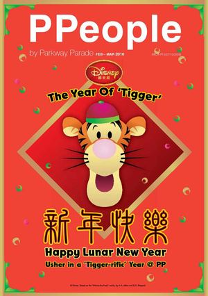 PPeople Issue #6 - CNY 2010
