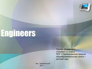 Engineers_97_2003
