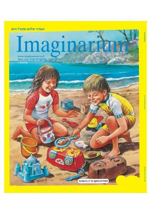 Imaginarium Spring-Summer 2011