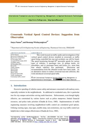 Crossroads Vertical Speed Control Devices: Suggestion from Observation