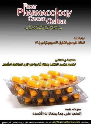 First_Pharmacology_Course_Online_Magazine_.._Volume_2