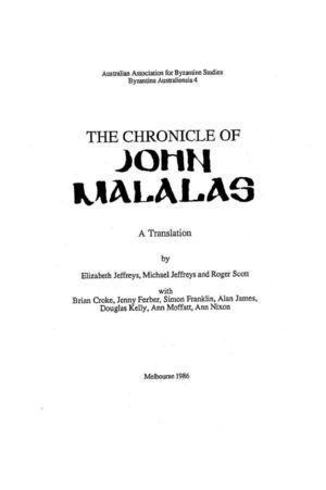 Calamo Chronicle Of John Malalas