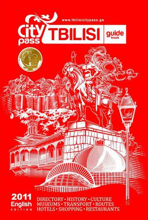Tbilisi Guide Book
