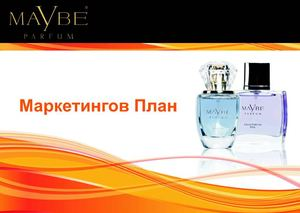 Maybe Lauretta Larix Perfume Marketing Plan