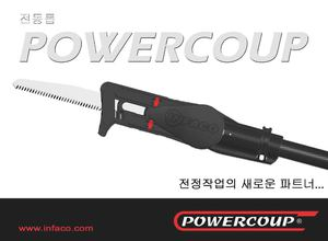 Infaco Powercoup electric saw - KOREAN