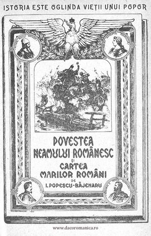 water softener - Romanian translation – Linguee