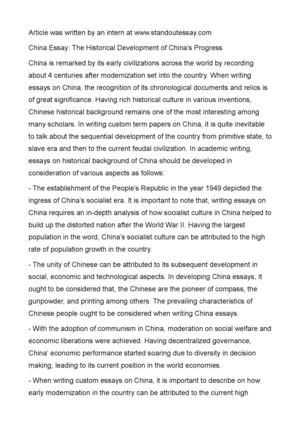 Examples Of A Thesis Statement For An Essay China Essay The Historical Development Of Chinas Progress Business Essay Example also High School Persuasive Essay Examples Calamo  China Essay The Historical Development Of Chinas Progress Essay On My Family In English
