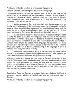 An essay about a teacher