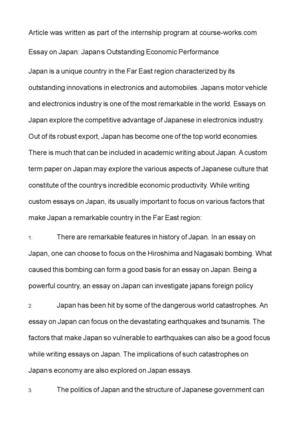Calamo  Essay On Japan Japans Outstanding Economic Performance Essay On Japan Japans Outstanding Economic Performance