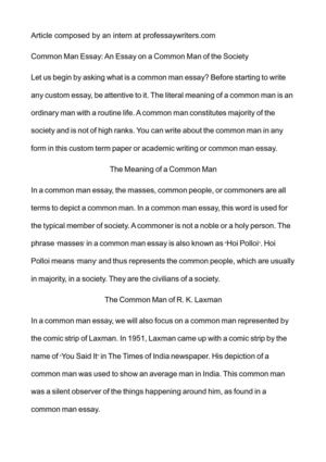 Business Essay Examples Common Man Essay An Essay On A Common Man Of The Society Essay Papers Online also Essay On Newspaper In Hindi Calamo  Common Man Essay An Essay On A Common Man Of The Society Example Essay Papers