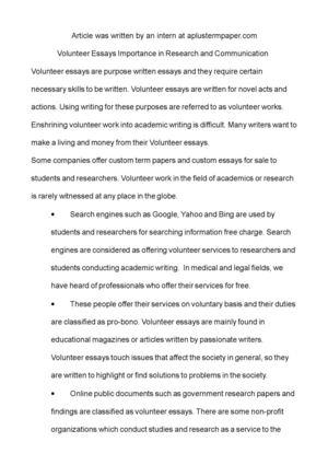 essay in water my school