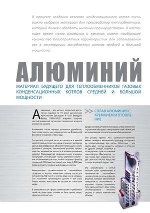 Материалы теплообменников Блочный теплообменник Машимпэкс (GEA) BT50 Якутск