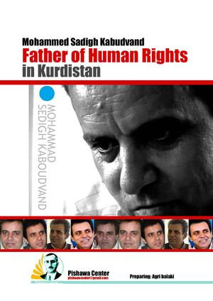 Mohammed Sadigh Kabudvand Father of Human Rights in Kurdistan