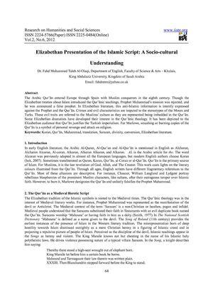 Calamo Elizabethan Presentation Of The Islamic Script