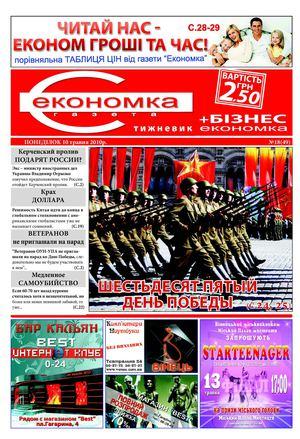 Дорвеи на сайты Улица Ширшова как сделать хостинг для сайта бесплатно