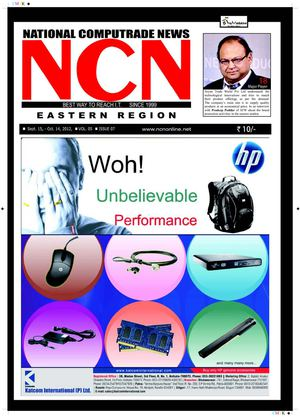NCN[Eastern Region]