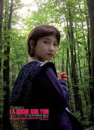 calam o catalogue 2012 du festival international du film de la roche sur yon. Black Bedroom Furniture Sets. Home Design Ideas