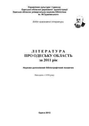 Медицинская справка для работы на высоте 2-й Ширяевский переулок медицинская справка при получении прав после лишения