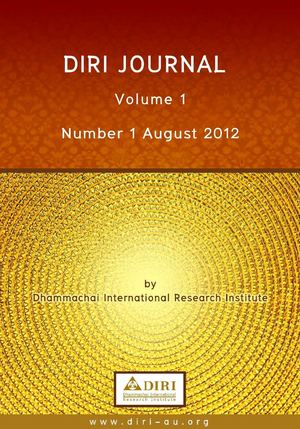 DIRI Journal Volume 1 Number 1 August 2012