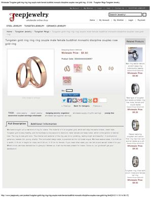Wholesale Tungsten gold ring ring
